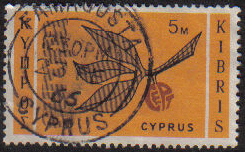 FAMAGUSTA Cyprus Stamps postmark