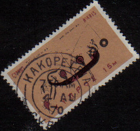 KAKOPETRIA Cyprus Stamps postmark DD7 Date Stamp Double Circle