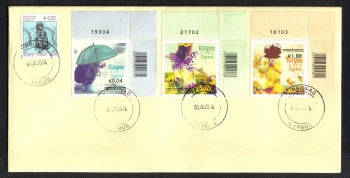 "Cyprus Stamps SG 1327-29 2014 Overprints of ""The four seasons"" stamps - Control numbers Unofficial FDC (h870)"