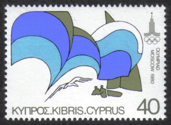 Cyprus Stamps SG 542 1980 40 Mils - MINT