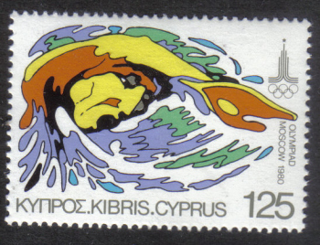 Cyprus Stamps SG 543 1980 125 Mils - MINT