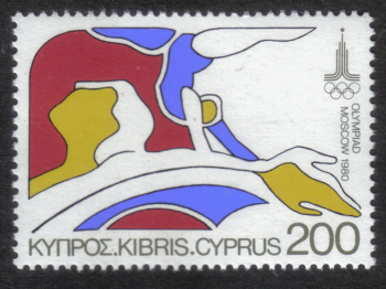 Cyprus Stamps SG 544 1980 200 Mils - MINT