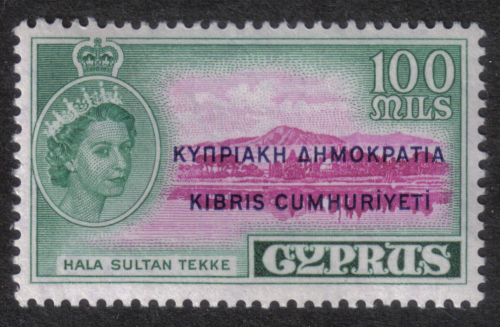 Cyprus Stamps SG 198 1960 100 Mils - MINT