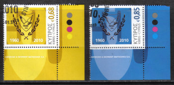 Cyprus Stamps SG 1210-11 2010 50th Anniversary of the Republic of Cyprus - CTO USED (h882)