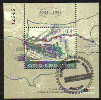 Cyprus Stamps SG 1224 MS 2010 The Cyprus Railway Mini Sheet - CTO USED (c820)