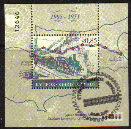 Cyprus Stamps SG 1224 MS 2010 The Cyprus Railway Mini Sheet - CTO USED (c82