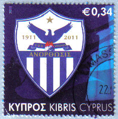 Cyprus Stamps SG 1237 2011 Centenary of the founding of Anorthosis Famagusta Athletic and Cultural Club - USED (e234)