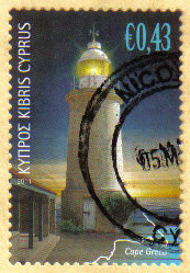 "Cyprus Stamps SG 1249a 43c 2011 Lighthouses ""Sticker type"" from Booklet - USED (g063)"