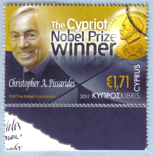 Cyprus Stamps SG 2011 (h) Christopher Pissarides Cypriot Nobel Prize Winner