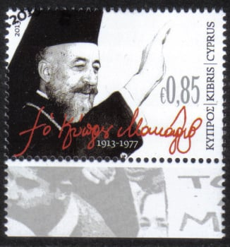Cyprus Stamps SG 1293 2013 Centenary of the birth of Makarios III - CTO USED (h451)