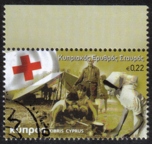 Cyprus Stamps SG 2013 (c) The Cyprus Red Cross - CTO USED (h447)