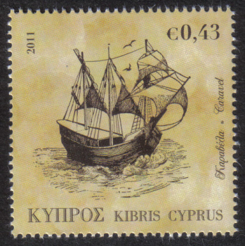 Cyprus Stamps SG 1252 2011 43c - MINT