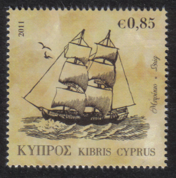 Cyprus Stamps SG 1253 2011 85c - MINT