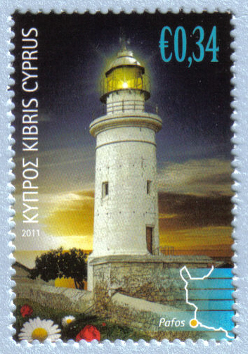 Cyprus Stamps SG 1248 2011 34c - MINT