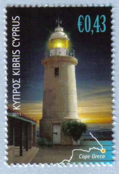 Cyprus Stamps SG 1249 2011 43c - MINT