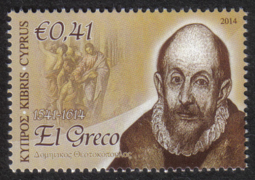 Cyprus Stamps SG 2014 (d) 41c - MINT