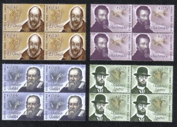 Cyprus Stamps SG 1322-25 2014 Intellectual Pioneers - Block of 4 MINT