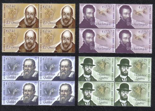 Cyprus Stamps SG 2014 (d) Intellectual Pioneers - Block of 4 MINT