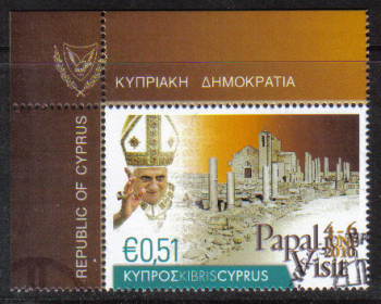 Cyprus Stamps SG 1221 2010 Pope Benedict XVI Visit to Cyprus - CTO USED (d156)