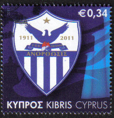 Cyprus Stamps SG 1237 2011 Centenary of the founding of Anorthosis Famagust