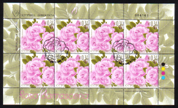 Cyprus Stamps SG 1243 2011 Aromatic Flowers Roses Full Sheet - CTO USED (d938)