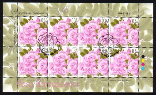 Cyprus Stamps SG 1243 2011 Aromatic Flowers Roses Full Sheet - CTO USED (d9