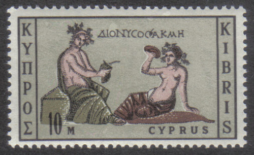 Cyprus Stamps SG 252 1964 10 Mils - MINT