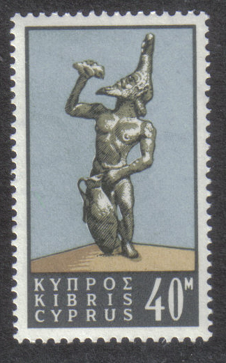 Cyprus Stamps SG 253 1964 40 Mils - MINT