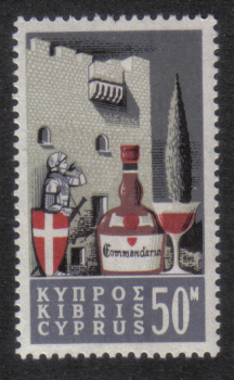 Cyprus Stamps SG 254 1964 50 Mils - MINT