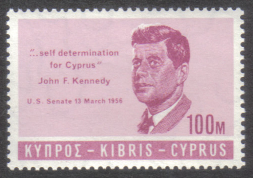 Cyprus Stamps SG 258 1964 100 Mils - MINT
