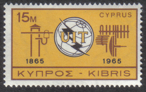 Cyprus Stamps SG 262 1965 15 Mils - MINT
