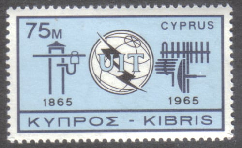 Cyprus Stamps SG 264 1965 75 Mils - MINT