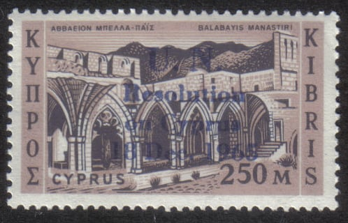 Cyprus Stamps SG 273 1966 250 Mils - MINT