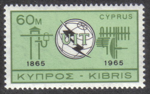 Cyprus Stamps SG 263 1965 60 Mils - MINT