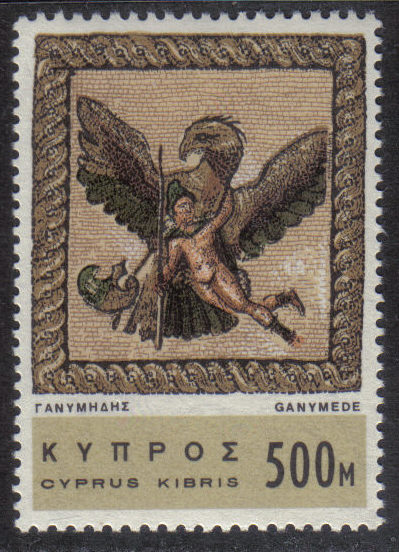 Cyprus Stamps SG 295 1966 500 Mils - MINT