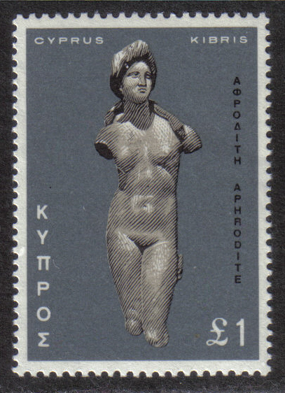 Cyprus Stamps SG 296 1966 £1.00 - MINT