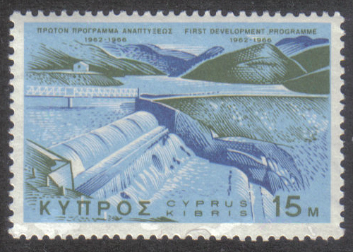 Cyprus Stamps SG 298 1967 15 Mils - MINT