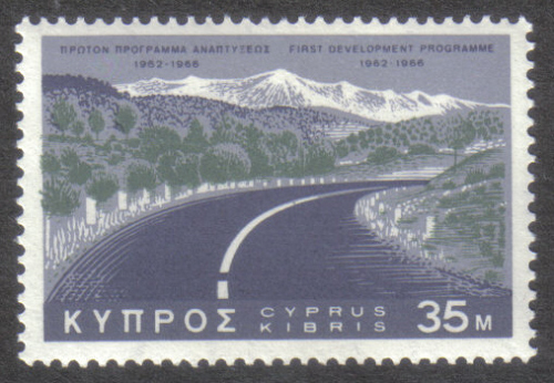 Cyprus Stamps SG 299 1967 35 Mils - MINT