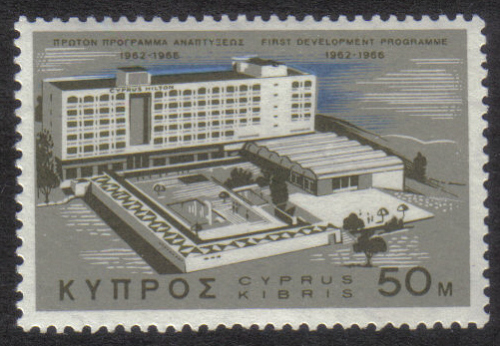 Cyprus Stamps SG 300 1967 50 Mils - MINT
