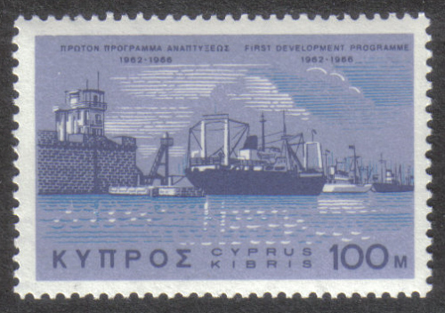 Cyprus Stamps SG 301 1967 100 Mils - MINT
