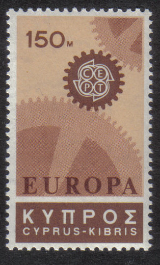 Cyprus Stamps SG 304 1967 150 Mils - MINT