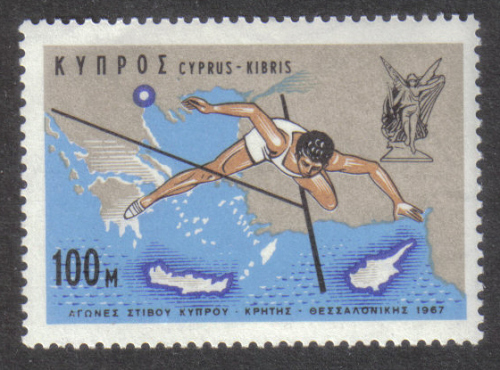 Cyprus Stamps SG 307 1967 100 Mils - MINT