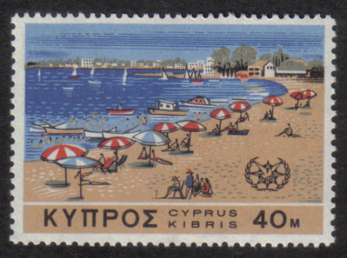 Cyprus Stamps SG 310 1967 40 Mils - MINT