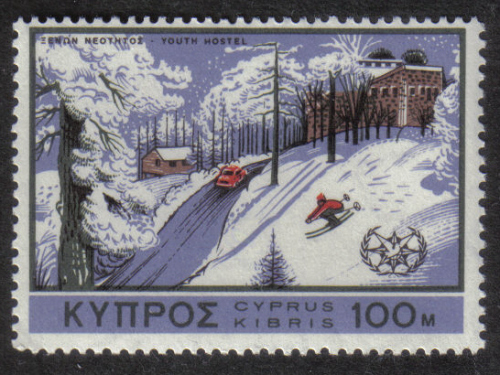 Cyprus Stamps SG 312 1967 100 Mils - MINT