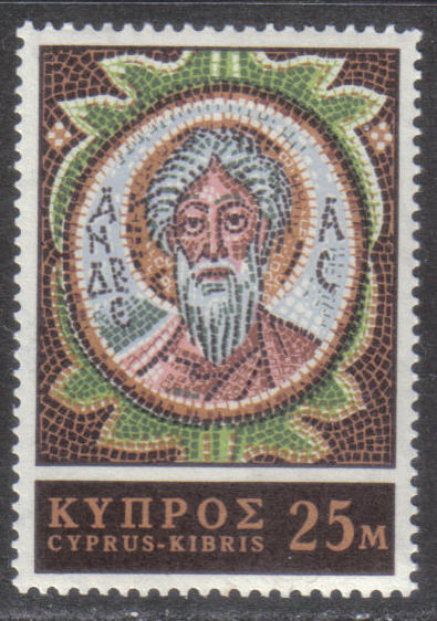 Cyprus Stamps SG 313 1967 25 Mils - MINT