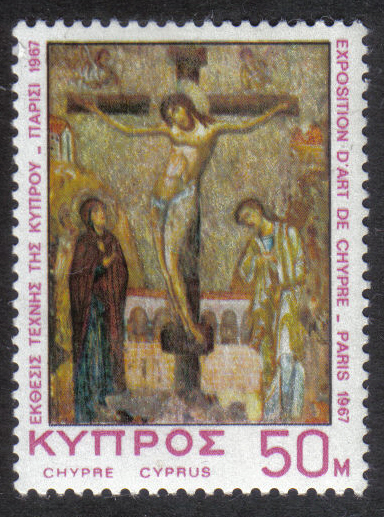 Cyprus Stamps SG 314 1967 50 Mils - MINT