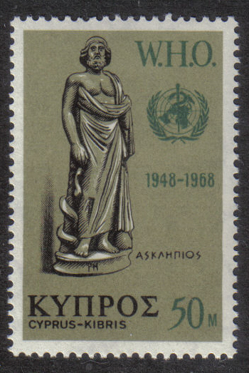 Cyprus Stamps SG 323 1968 50 Mils - MINT