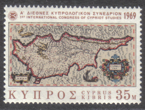 Cyprus Stamps SG 329 1969 35 Mils - MINT