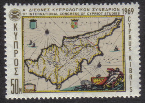 Cyprus Stamps SG 330 1969 50 Mils - MINT