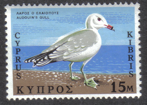 Cyprus Stamps SG 335 1969 15 Mils - MINT